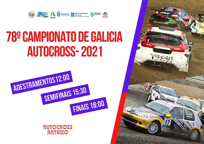 autocross arteixo nueva competición 12 de junio 2021